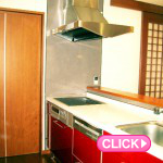 キッチンリフォーム(岡山市H様邸)施工事例#0721