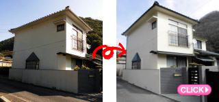 外壁塗装工事(岡山市北区S様邸宅)#10178
