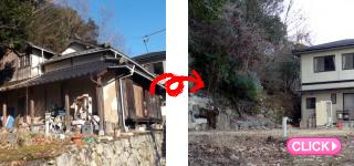 新築(建て替え)のための家屋解体工事(備前市A様邸)施工事例#11406