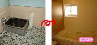 浴室リフォーム(岡山市南区S様)施工事例#12418