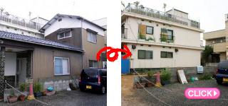 新築(建て替え)のための家屋解体工事(岡山市北区A様邸)施工事例#13538