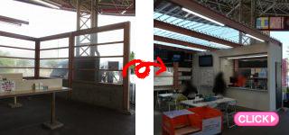場外案内所新設工事(玉野市株式会社C様)施工事例#14289