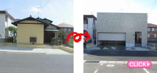 増築工事(岡山市中区T様邸)施工事例#14352
