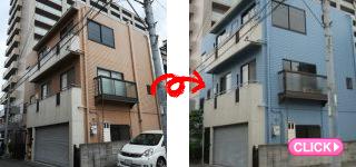 外壁塗装工事(岡山市北区K様邸)施工事例#14742