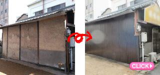 外壁補修工事(岡山市北区T様)施工事例#15824