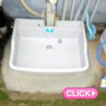 ガーデンパン修理(岡山市北区今Y様邸)施工事例#3018