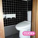 トイレを和式から洋式に(岡山市北区W様邸宅)施工事例#3386