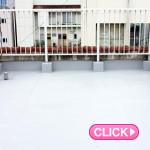 防水塗装(岡山市北区W様所有ビル)施工事例#3895