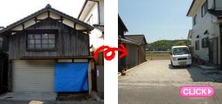 駐車場工事前の木造家屋解体(岡山市東区K様邸)施工事例#4395