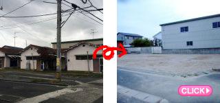 新築(建て替え)のための賃貸戸建住宅解体工事(岡山市中区T様所有)施工事例#4464