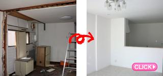 マンション全面改修工事(岡山市北区Y様邸)施工事例#4692