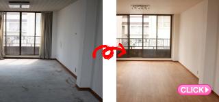 賃貸マンション原状回復工事(岡山市北区W様所有)施工事例#5324