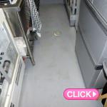 飲食店の床清掃(岡山市北区カフェT)施工事例#5707