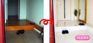 マンション玄関内装工事(岡山市U様邸)施工事例#0577
