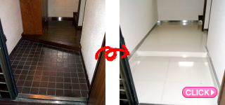 マンション玄関内装工事(岡山市中区M様邸)施工事例#0584