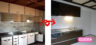 キッチンリフォーム(岡山市北区M様邸)施工事例#5945