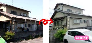 外壁塗装工事(倉敷市Y様邸)施工事例#6300