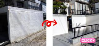駐車場工事(岡山市北区H様邸)施工事例#7742