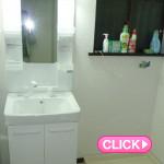 洗面所のリフォーム(岡山市中区S様邸)施工事例#7957