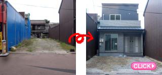 新築工事(岡山市北区Y様邸)施工事例#8213