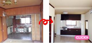 キッチン内装工事(岡山市北区H様邸)施工事例#15328