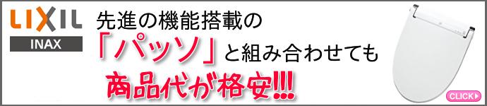 toilet_banner_02