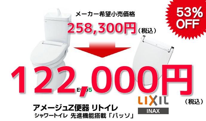 toilet_camp02