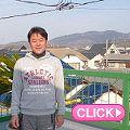 岡山防水工事