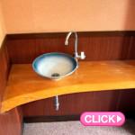 洗面所リフォーム[手洗いカウンターの設置](岡山市N店舗様)施工事例#18120