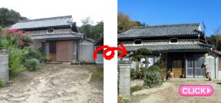 減築工事(赤磐市T様邸)施工事例#10195