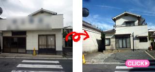 駐車場工事【店舗解体】(岡山市南区I様)施工事例#4281