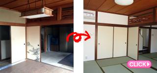 和室2室内装工事(岡山市北区H様邸)施工事例#10306
