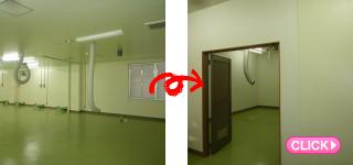 消毒室新設工事(岡山市北区O大学病院様)施工事例#10317