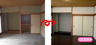 和室内装工事(岡山市北区H様邸)施工事例#10322