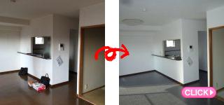 賃貸マンション原状回復工事(岡山市南区K様邸)施工事例#11324