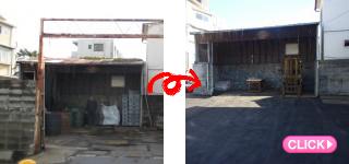 駐車場工事【駐車場舗装工事】(岡山市北区N様)施工事例#11366
