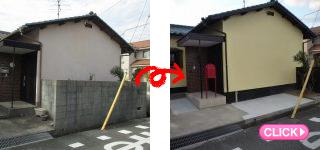 駐車場工事(岡山市南区Y様)#12416