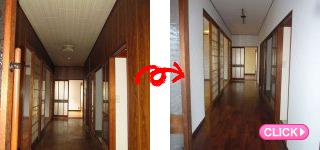 玄関ホール廊下内装(岡山市南区)施工事例#12428