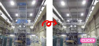 天井断熱材補修(岡山市全国紙M様印刷工場)施工事例#12516