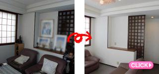 室内塗装(岡山市北区O様邸)施工事例#12662