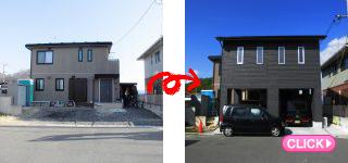 離れの新築(岡山市中区K様邸)施工事例#15360