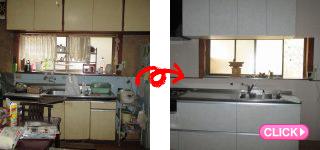 キッチンリフォーム(瀬戸内市K様邸)施工事例#13312