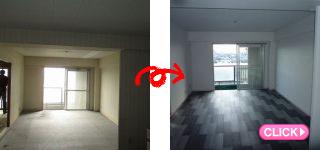 マンション内装工事(岡山市北区K様邸)施工事例#13331