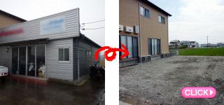 新築(建て替え)のための倉庫解体工事(岡山市南区O様邸)施工事例#13547