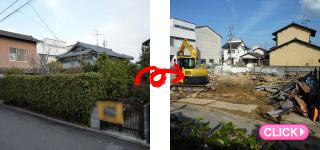 新築(建て替え)のための木造解体工事(岡山市南区M様邸)施工事例#13553