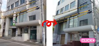 ビル改修工事【外壁塗装工事】(岡山市北区Tビル様)施工事例#13600