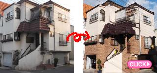 外壁タイル貼工事(岡山市北区T様邸)施工事例#13685