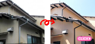 賃貸戸建の外壁塗装工事(岡山市北区Y様所有)施工事例#13708