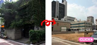 駐車場工事【家屋解体工事】(岡山市北区T様所有家屋)施工事例#13720