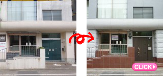 ビル改装工事【玄関石貼工事】(岡山市北区Tビル様)施工事例#13842